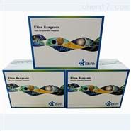 植物Rubisco活化酶(RCA)ELISA试剂盒