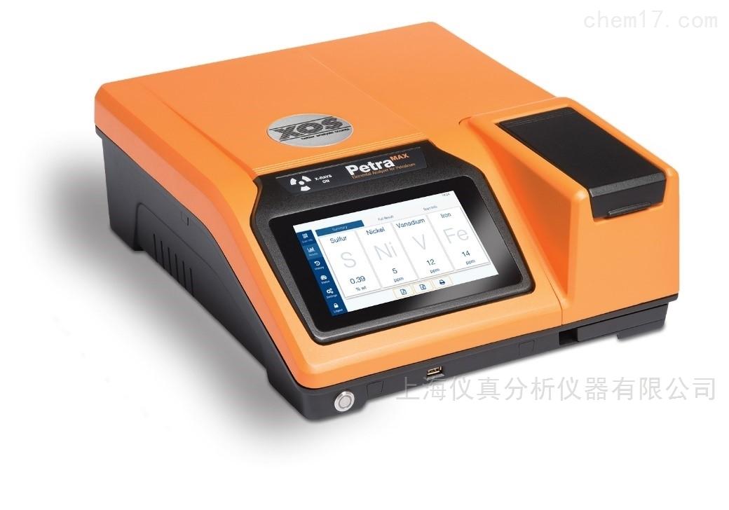 XOS 高精度能量色散X荧光多元素含量分析仪