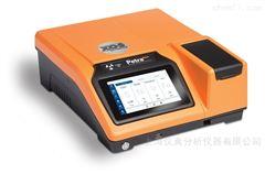 Petra MAXXOS 高精度能量色散X荧光多元素含量分析仪