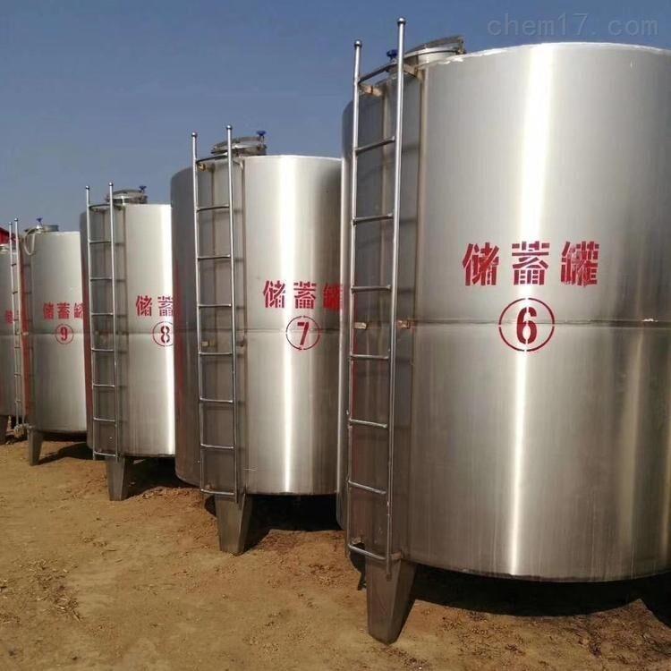 销售二手1000升液体搅拌罐