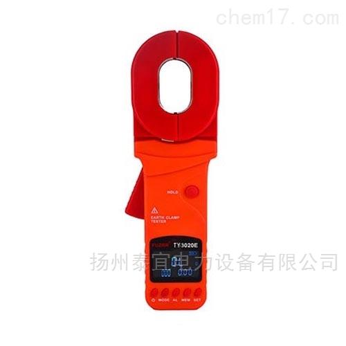 泰宜钳形接地电阻测试仪