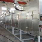 脱水蔬菜隧道式干燥机、隧道干燥设备