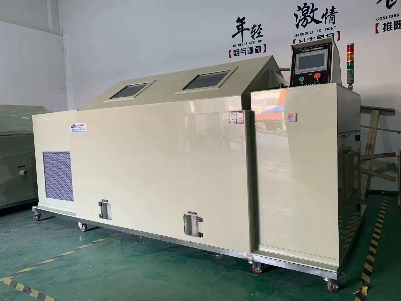 上海盐干湿循环腐蚀试验箱