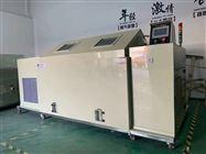 JW-5401A上海盐干湿循环腐蚀试验箱