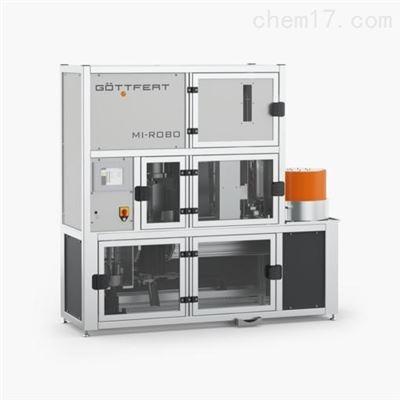 MI-ROBO德国高特福GOETTFERT进口熔融指数仪