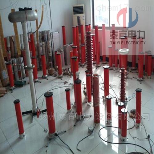 承试类五级120KV/2MA直流高压发生器