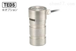 日本沃康valcom针式称重传感器VLC-023系列