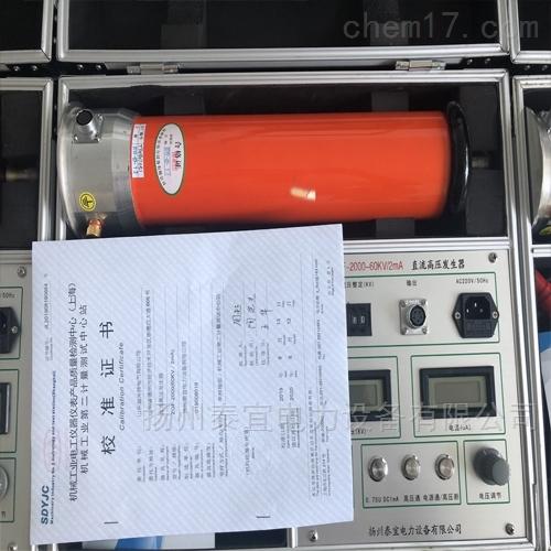 承试类五级60kV/2mA 直流高压发生器