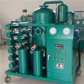 ZD9702智能型真空滤油机