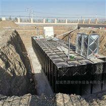 定制地埋式箱泵一体化消防泵站资质完整
