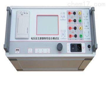 ED2000H变频式互感器综合测试仪