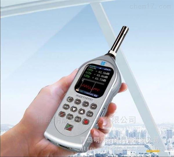 AWA6228+爱华多功能声级计噪声计