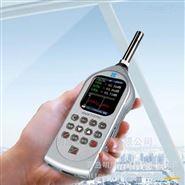 杭州爱华AWA6228+型多功能声级计