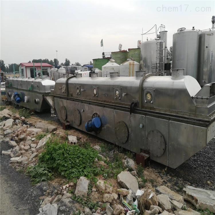 厂家供应二手震动流化床干燥机