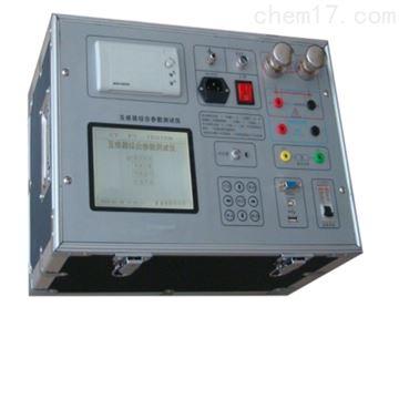 ZVA-ZH互感器综合特性测试仪