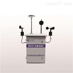 GD24-AQI100GD24-AQI100空氣質量監測站