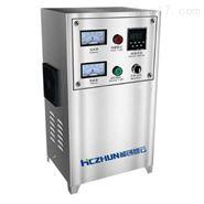 饮用水处理臭氧发生器
