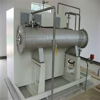 HCCF臭氧发生器废水深度