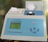 TFC-BY203型土壤化肥养分速测仪