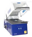 XTU涂镀层厚度检测仪