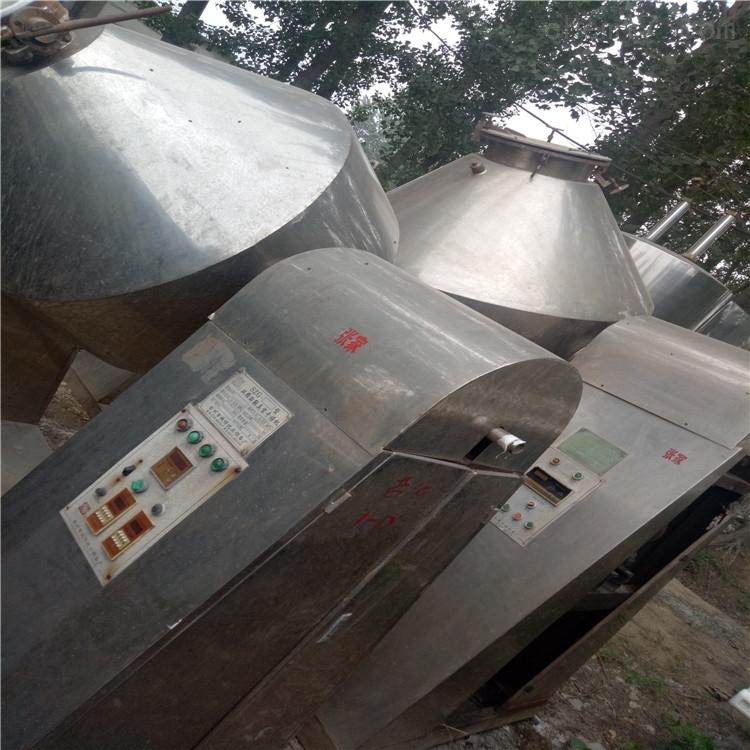 出售二手CZJ-300型双锥回转干燥机