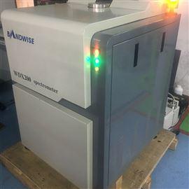 水泥荧光仪波长色散荧光多元素分析仪