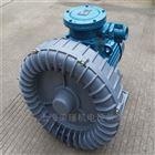 EX-G-2/ 1.5KW化工设备用防爆旋涡式气泵