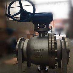 Q347H-16P-300不锈钢固定式球阀