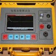 XD-200D电缆故障测试仪*