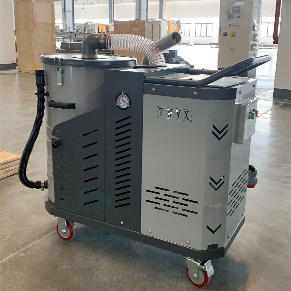 供应脉冲防爆工业吸尘器