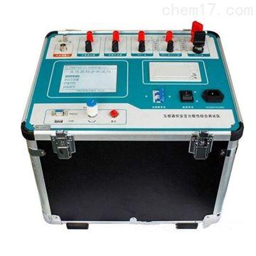 HTFA-105互感器伏安变比极性综合测试仪