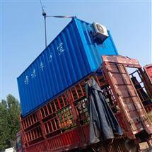 移动集装箱养护室厂家