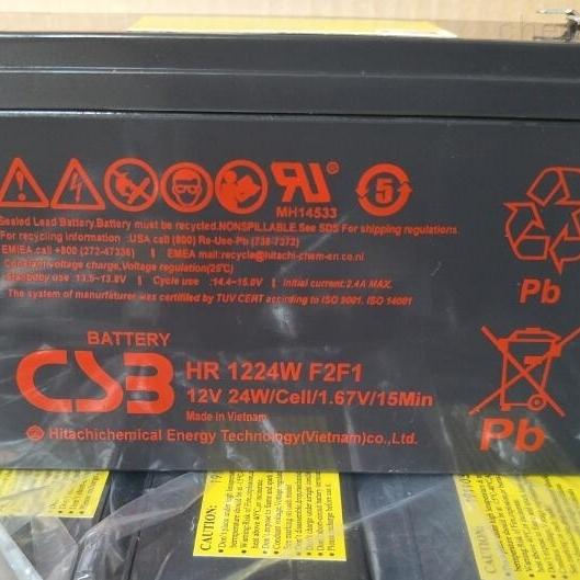 CSB蓄电池HR1224W品牌报价