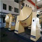 二手不锈钢双锥干燥机厂家