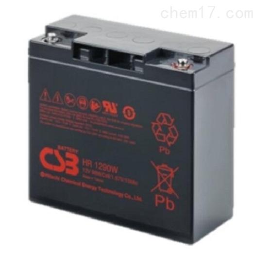 CSB蓄电池HR1290W批发销售