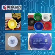 镭射激光打标机 彩色光标机 紫外激光雕刻机