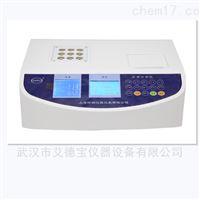 DR5000DR5000系列多参数水质测定仪