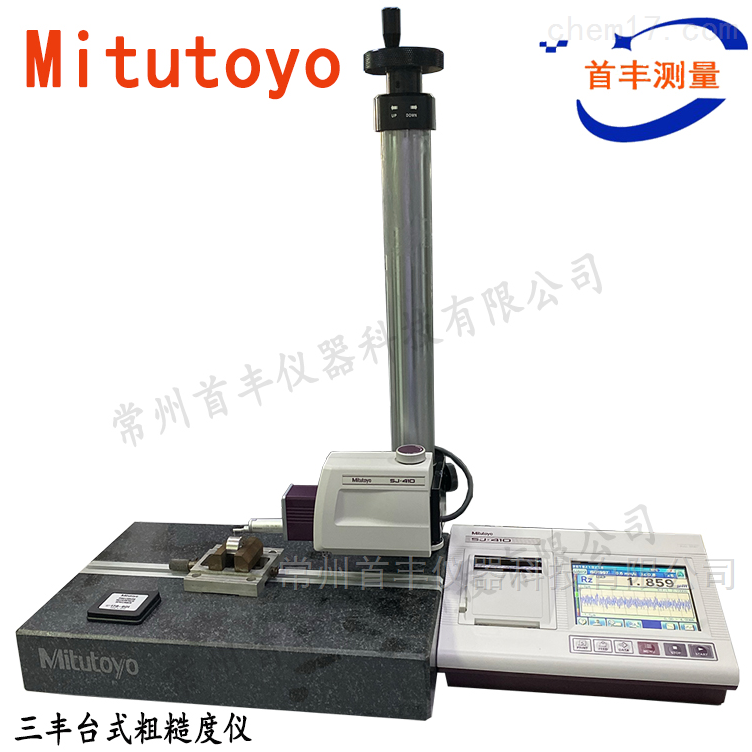 日本三豐mitutoyo表面粗糙度儀178-560-01DC