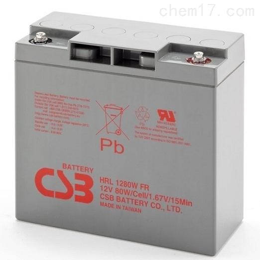 CSB蓄电池HRL1280W含税运