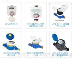 zenner   WPH2000  水表  热量分配器
