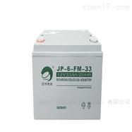 劲博蓄电池JP-6-FM-33/12V33AH电压参数