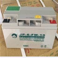 劲博蓄电池JP-6-FM-10/12V10AH厂家直销
