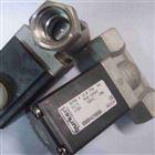 德国宝德0290型真空电磁阀不锈钢00042888