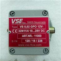 德国VSE流量计VS0.1EPO12V 32Q11/4-Ex原装