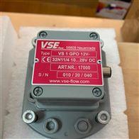 现货德国VSE流量计VS0.4GPO12V 32N11/3原装