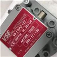 德国VSE流量计VS0.4GPO12V 32N11/2现货