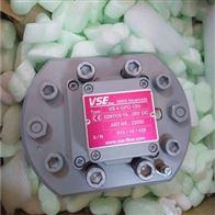 现货德国VSE流量计VS1GPO12V 32N11/4原装