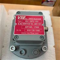 现货德国VSE流量计VS0.1EPO12V 32Q11/4-Ex