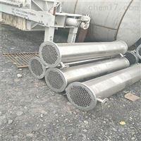 二手不锈钢蒸发器浓缩提取设备