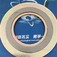 仪器金属缠绕垫片销售国标现货